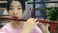 御笛笛子独奏《东方之珠》
