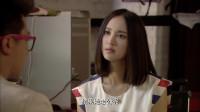 新闺蜜时代:文静发现周芳在调查老彭和王媛