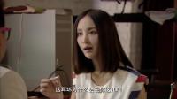 新闺蜜时代:文静发现王媛耳环在陈焱这