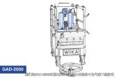 威卡中国:气体干燥净化系统,GAD-2000(中文中字)