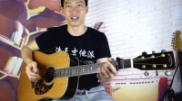 《平凡之路》只要学会两小节指法,即可拿下本歌曲吉他弹唱!