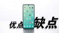 没有罗永浩的坚果手机Pro3发布:优点被放大,但缺点让人难以购买!