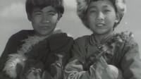 怀旧影视金曲,1960年老电影《五彩路》插曲《恩情永不忘》