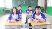 学霸王小九校园剧:女同学上课睡觉,做梦梦到自己以唱歌方式考试获得满分,太逗了