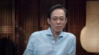 窦文涛 圆桌派第二季 第十六集 宵夜:有故事的夜,中国深夜食堂