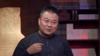 窦文涛 圆桌派第二季 第四集 火锅:火锅江湖,你属哪一派?