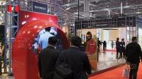 酩悦轩尼诗 · 2019中国国际进口博览会