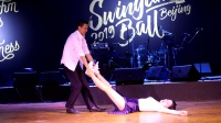 Teachers' Performance Suzy & Lover