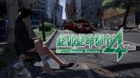 绝体绝命都市4 夏日回忆【1】中文流程(PS4)