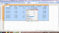 湖南省信息技术 八年级上册 第二单元活动一 使用分类汇总功能进行数据分析 Excel表格基础教学视频