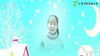关于冬天的诗歌《冬天》朗诵配乐视频