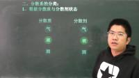 第1讲物质的分类及转化2于箱老师精品课程之高中化学