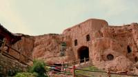 【原创】宁夏水洞沟藏兵洞  中国最早的地道战遗址  经历意想不到的奇葩交通工具