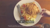 梵安正能量001:记得养育你的每一口饭