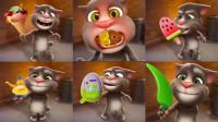 爆笑游戏动画:汤姆猫吃蛋糕、奇趣蛋、冰淇淋、西瓜,会变成怎样?