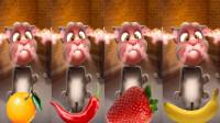 儿童早教搞笑故事:汤姆猫吃水果蛋糕,为何辣到跑掉了?