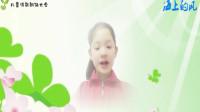 儿童诗歌《海上的风》张馨沂朗诵配乐视频
