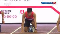 世界田径选拔赛100米第二组苏炳添微弱优势拿下头名