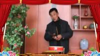 刘纯松岳西鼓书《白扇记》第一集