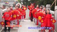 儿童版、歌曲《欢喜中国年》