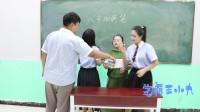 """学霸王小九校园剧:老师出题""""八""""字加两笔,没想女同学一口气写出11个,太厉害了"""