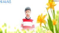 儿童诗歌《生活的颜色》——王雨萱朗诵配乐视频