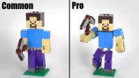 乐高我的世界史蒂夫大人仔改造 LEGO Minecraft 21148 Steve Big Figure Upgrade MOC