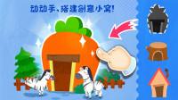 宝宝救援队 帮助受伤的斑马 宝宝巴士亲子益智游戏