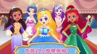 芭比小公主装扮 宝宝巴士亲子游戏