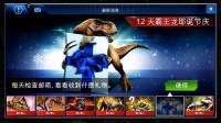 侏罗纪世界游戏第1264期:霸王龙给我送礼物★恐龙公园★哲爷和成哥