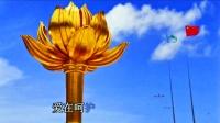 澳门之旅1 圣洁的白莲花