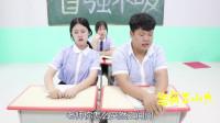 学霸王小九校园剧:老师问学生600分和600万选哪个?同学们的回答太逗了,都是人才