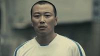 【不可能的可能】之《下半场》杨庆生导演