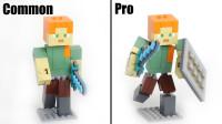 乐高我的世界亚历克斯大人仔改造 LEGO Minecraft 21149 Alex Big Figure Upgrade MOC
