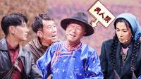 """会员版 蒲巴甲、于洋等六人为李冰冰组最强阵容""""男人帮"""""""
