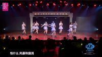 200101 BEJ48 Team J《HAKUNA MATATA》公演