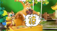"""76 熊二和蹦蹦在戴夫的饭店巧遇""""冷面杀手"""""""