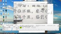 BT字幕基础__第6节功能库案例操作
