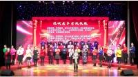 19年度泥城镇老年学校结业典礼暨学习成果展示、合唱《看山看水看中国》《学校校歌》