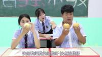 学霸王小九校园剧:同学让女同学帮忙分梨子,没想最后被女同学给套路了!太有趣了