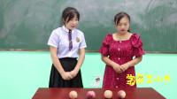 学霸王小九校园剧:老师让三个同学平分四个桃,没想女同学一招解决!太逗了
