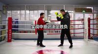 1分钟形意拳崩拳,与搏击直拳有何区别,哪个威力更大?