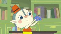 艾米咕噜魔法新鲜事:咕噜舍不得玩具