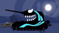 坦克世界动画:暗黑者