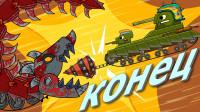 坦克世界动画:沙漠怪物系列