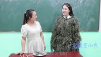 学霸王小九短剧:同学挑战吃臭豆腐奖励吉利服,没想女同学一下完成挑战!太逗了