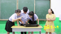 学霸王小九短剧:抠门老师请学生吃鱼丸,学生时刻提防,没想老师不按套路出牌