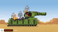 坦克世界动画:胜利