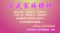 玄武家族1疯外练-第二十七期(2020年1月14日训练视频)单杠腾身