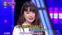 中國女孩長得很像洪真英,一開口唱歌,洪真英都站起來了